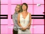 К. Новикова и Ж. Фриске - «Любимые клипы» на MTV, 2003г.